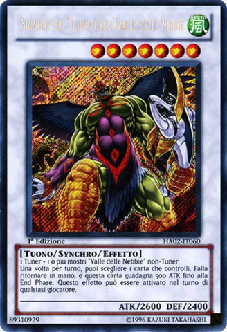 File:MistValleyThunderLord-HA02-IT-ScR-1E.png