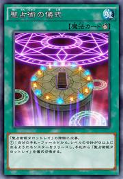 PredictionRitual-JP-Anime-AV
