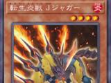 Episode Card Galleries:Yu-Gi-Oh! VRAINS - Episode 051 (JP)