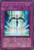 StarlightRoad-DDY2-JP-ScR