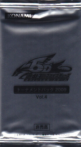 Tournament Pack 2009 Vol.4