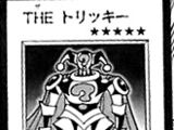 Chapter Card Galleries:Yu-Gi-Oh! R - Duel Round 041 (JP)