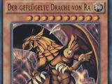 Legendary Decks II (TCG-DE-LE)
