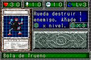ThunderBall-DDM-SP-VG