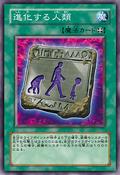 UnstableEvolution-JP-Anime-5D