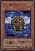 WingedKuriboh-EE3-JP-SR