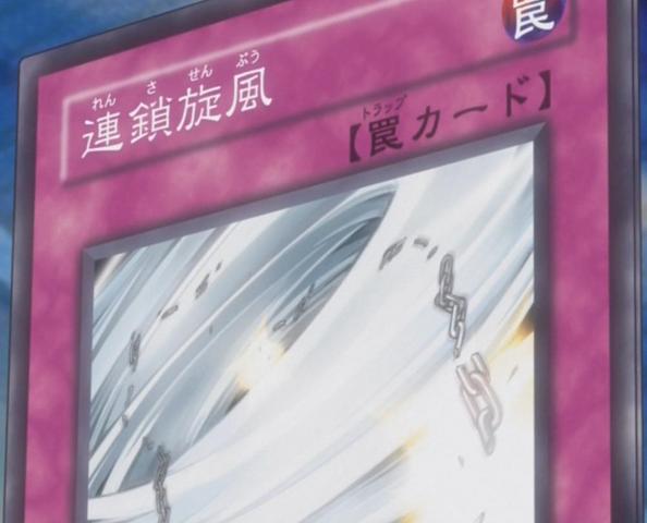 File:ChainWhirlwind-JP-Anime-5D.png