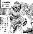 DDSavantNewton-JP-Manga-DY-NC.png
