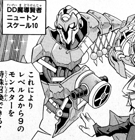 File:DDSavantNewton-JP-Manga-DY-NC.png