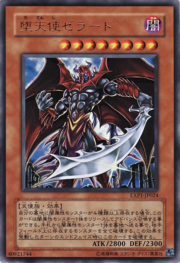 DarklordZerato-EXP1-JP-UR