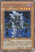 DestinyHERODiamondDude-EOJ-KR-R-1E