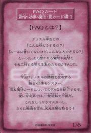 FAQ Card