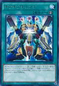 GeargiaChange-CORE-JP-R