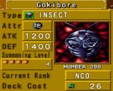 Gokibore-DOR-EN-VG