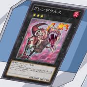 Grenosaurus-JP-Anime-ZX