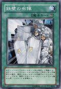ImpenetrableFormation-EE3-JP-C