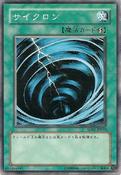 MysticalSpaceTyphoon-SD11-JP-C