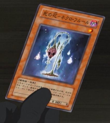 File:NecroFleur-JP-Anime-5D.png