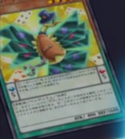 PerformapalCardCanard-JP-Anime-AV