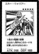 ScarredWarrior-JP-Manga-5D