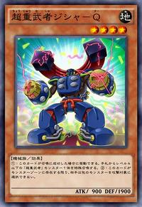 SuperheavySamuraiMagnet-JP-Anime-AV
