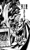 Swordstalker-JP-Manga-R-NC