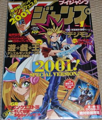 <i>V Jump</i> January 2001