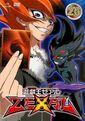 ZEXAL DVD 26