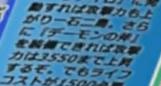 AxeofDespair-JP-Anime-AV-Name