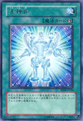 CelestialTransformation-EE04-JP-R