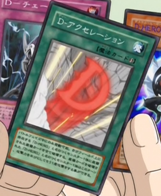 File:DAcceleration-JP-Anime-GX.png