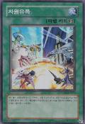 DimensionExplosion-PTDN-KR-C-UE
