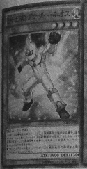 ElementalHERONeosAlius-JP-Manga-DZ