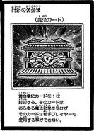 GoldSarcophagus-JP-Manga-DM