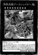 InfinitrackEarthSlicer-JP-Manga-OS