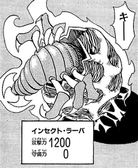 InsectLarva-JP-Manga-DM-NC