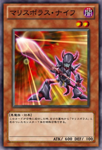 MalicevorousKnife-JP-Anime-ZX