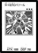 MaskedHEROBassols-JP-Manga-GX