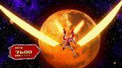 Number39Utopia-JP-Anime-ZX-NC-Mars