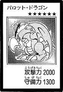 ParrotDragon-JP-Manga-DM