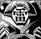 SangaoftheThunder-JP-Manga-DM-CA
