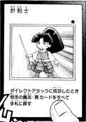 StingingSwordsman-JP-Manga-ZX