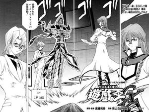 YuGiOh!GXChapter053