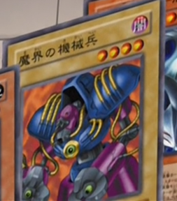 File:CyberSoldierofDarkworld-JP-Anime-GX.png