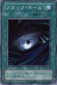 DarkHole-YU-JP-C