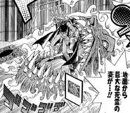 FearfulEarthbound-JP-Manga-DM-NC