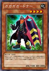 GagagaGardna-JP-Anime-ZX