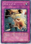 Gamble-DL3-JP-C