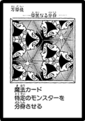 Kaleidoscope-JP-Manga-DM-2