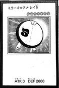 MirrorImagineRay5-JP-Manga-AV